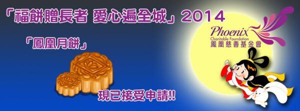 FB EVENT COVER_JPG