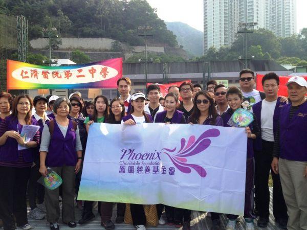 仁濟慈善步行2013