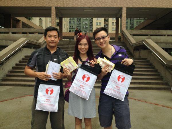 香港撒瑪利亞防止自殺會2014年度九龍區賣旗籌款