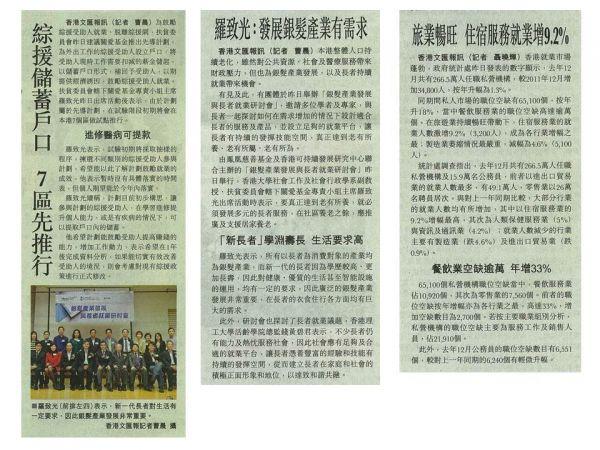 news_20130320A